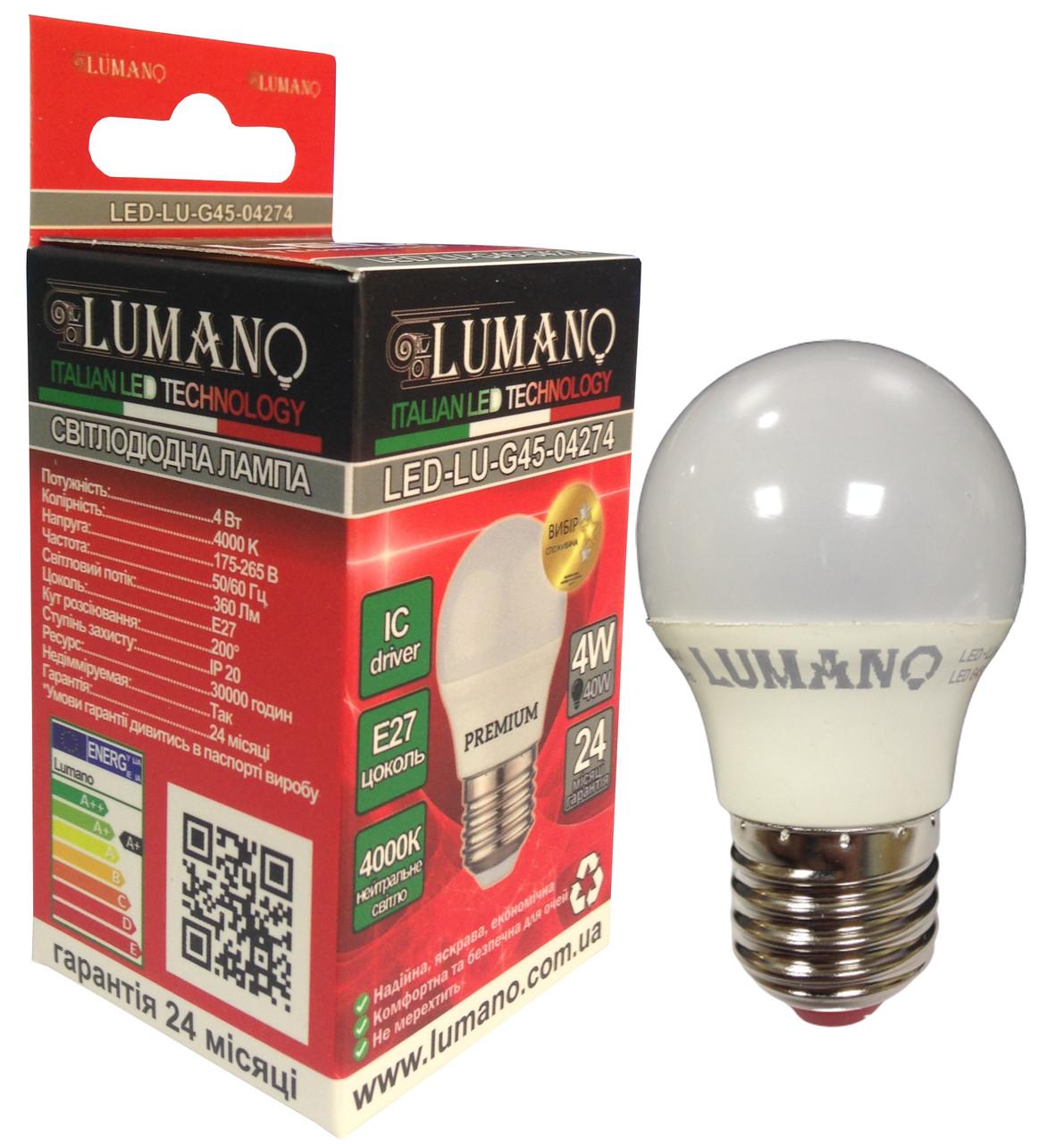 Лампа LED ДШ 4W-E27-4000K 360Lm LU-G45-04274 (100шт/ящ) (24міс.гарантії) TM LUMANO