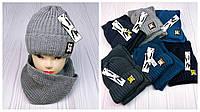 """М 94040 Комплект для мальчика шапка """"56"""" на флисе и хомут, разние цвета"""