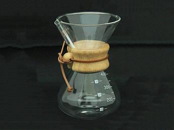 Стеклянный кемекс для кофе 400мл