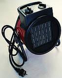 """Теплова електрична гармата 5 кВт """"Crown"""" на підставці (Керамічний нагрівальний елемент), фото 2"""
