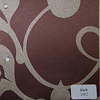 Рулонные шторы Одесса Ткань Rich 1002