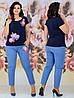 Женский стильный комплект футболка и джинсы с аппликацией цветов и жемчуга, батал большие размеры, фото 2