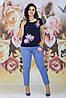 Женский стильный комплект футболка и джинсы с аппликацией цветов и жемчуга, батал большие размеры, фото 9