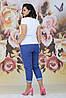 Женский стильный комплект футболка и джинсы с аппликацией цветов и жемчуга, батал большие размеры, фото 7