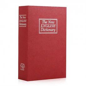 Книга-сейф (24см) Словник бордовий