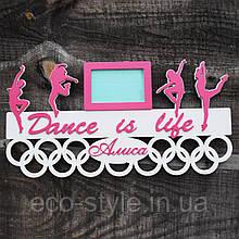 Медальница для танців. Холдер для медалей танці. Медальница балет