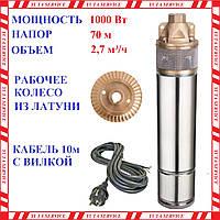 Насос глубинный для скважины 4SKm 100