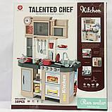 Детская кухня 922 102 Talented Chef, вода, звук, свет, 58 предметов, фото 7