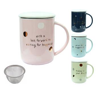 Чашка для заваривания чая Счастье 400мл