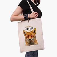 Эко сумка шоппер Главное ФЫР ФЫР (9227-1267) экосумка шопер 41*35 см