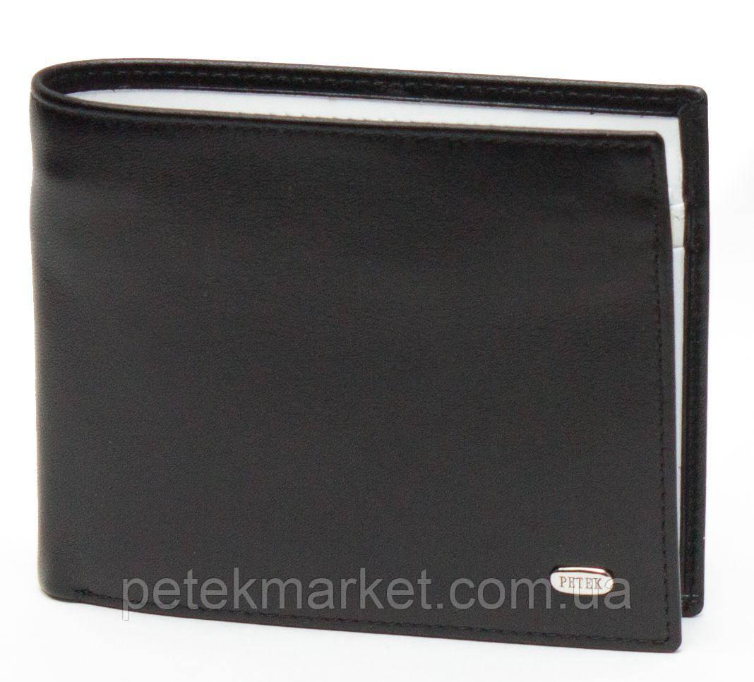 Кожаное мужское портмоне Petek 114-000-A11