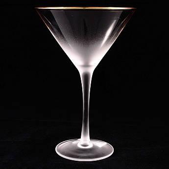 Бокали для мартіні Голд Рим 250мл 4шт