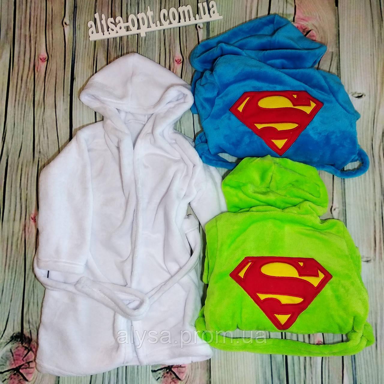 Халат дитячий Супермен махра