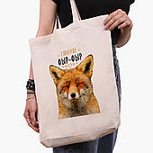 Эко сумка шоппер белая Главное ФЫР ФЫР (9227-1267-1)  экосумка шопер 41*39*8 см