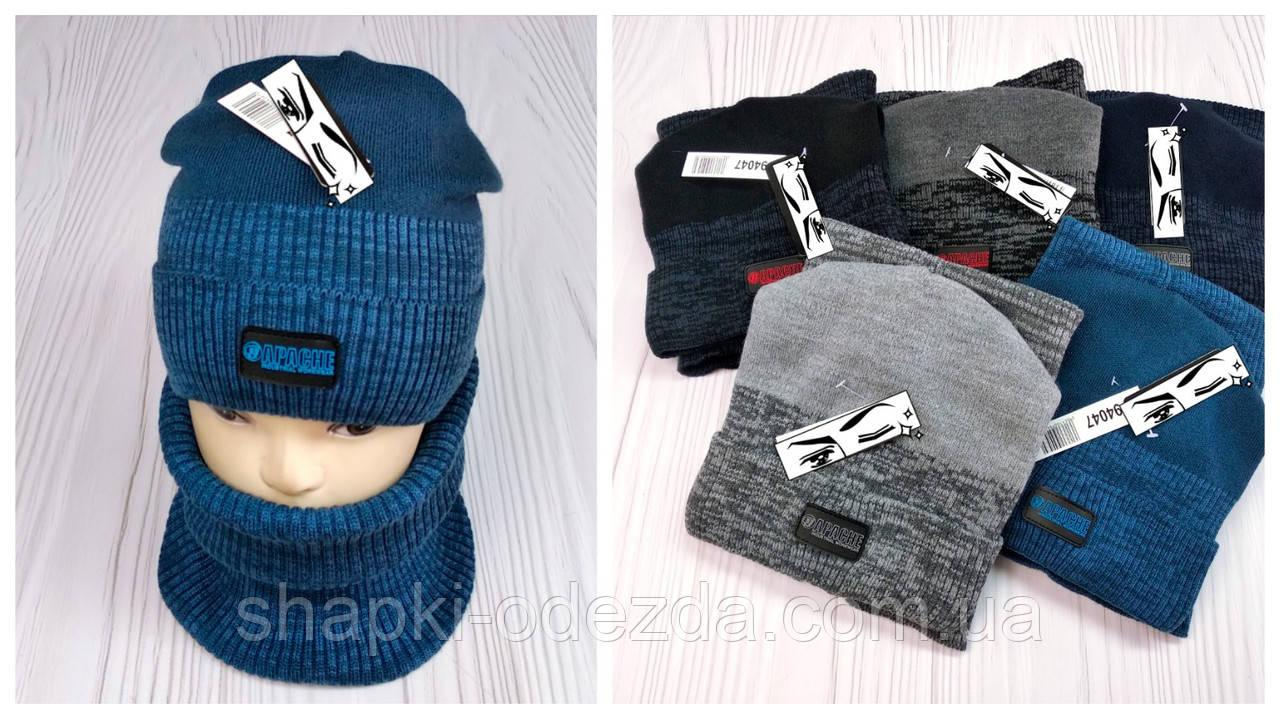 М 94047 Комплект для мальчика, подростка шапка с кнопкой на флисе и снуд, разние цвета