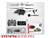 Вертолет на радиоуправлении U813W с гироскопом,камерой и управление с телефона кор.33,2*9,4*23.4