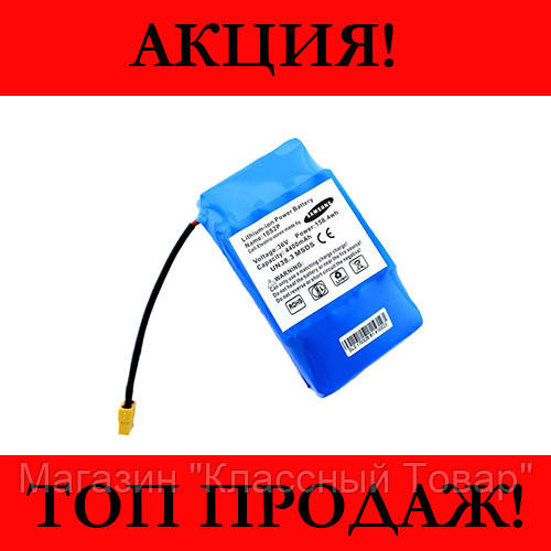 Аккумулятор для гироборда SL3 36v 4400mAh! Лучший подарок