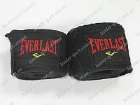 Бинты боксерские EVERLAST 3м
