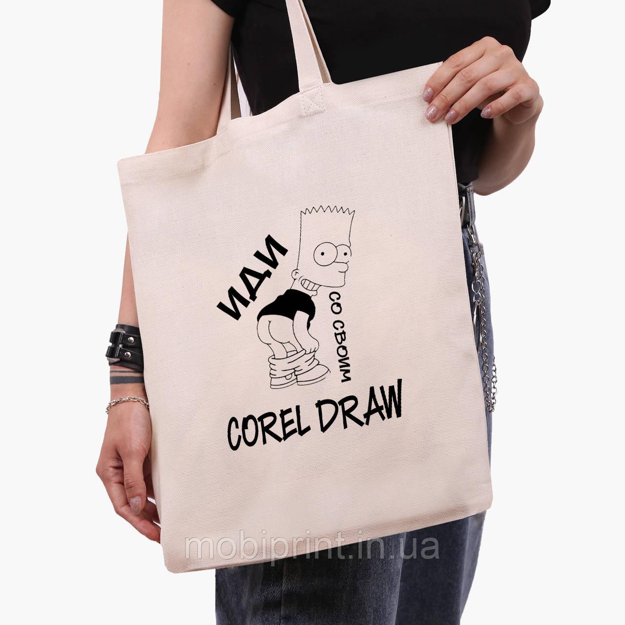 Еко сумка шоппер Іди зі свої Corel Draw (9227-1551) екосумка шопер 41*35 см