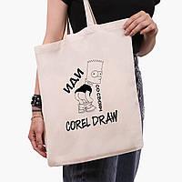 Еко сумка шоппер Іди зі свої Corel Draw (9227-1551) екосумка шопер 41*35 см, фото 1