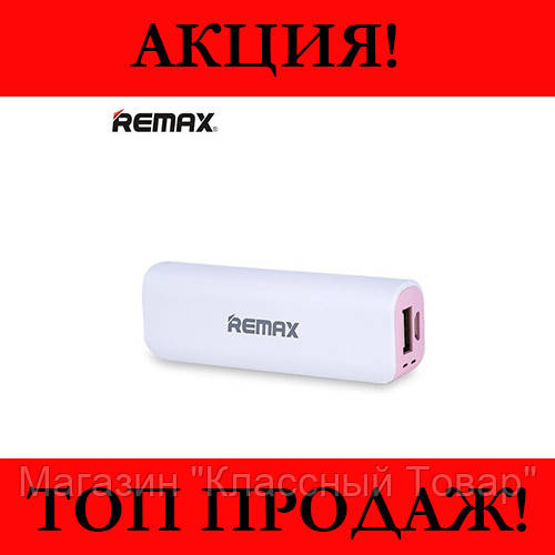 Power Bank REMAX 2600mAh