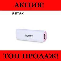 Power Bank REMAX 2600mAh, фото 1