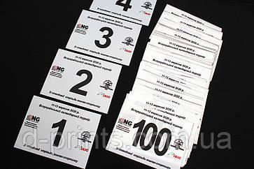 Печать номерков для соревнований