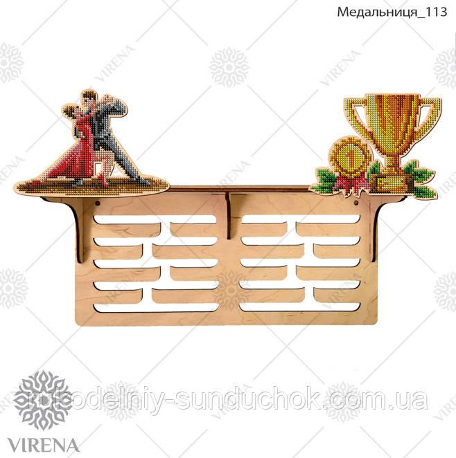 Медальница під вишивку бісером чи хрестиком Медальница 113