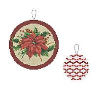 """Елочные игрушки """"Рождественский цветок"""" для вышивки бисером КЕ 505"""