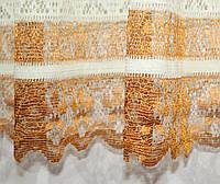 Тюль сетка, полоса цвет золотисты с коричневым. Код 608т (3*1,5м) 40-271, фото 1