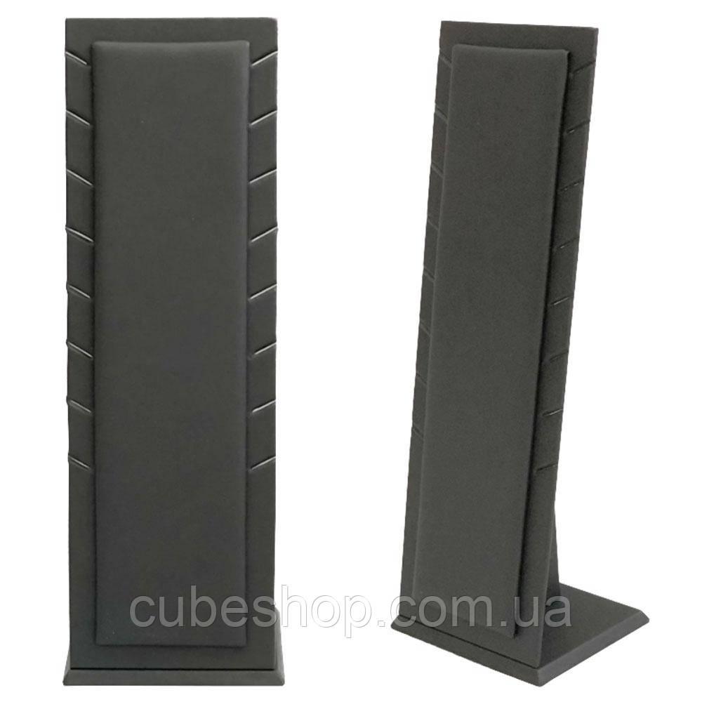 Подставка для цепочек, колье (h=21 см) черная