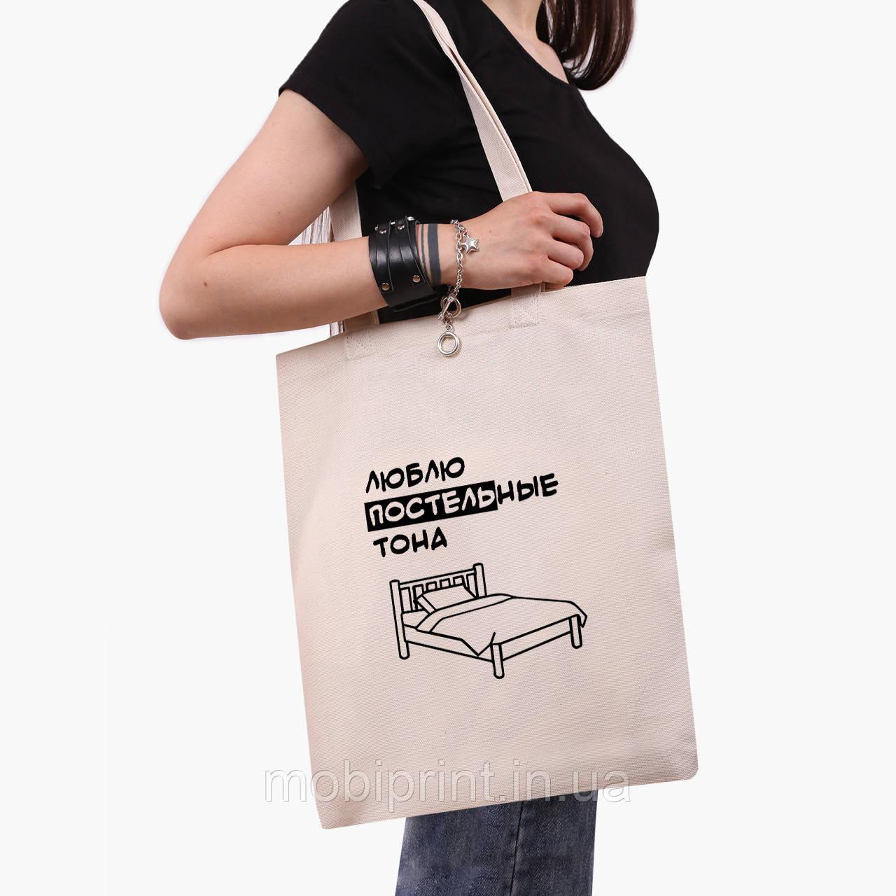 Эко сумка шоппер Люблю постельные тона (I love bed colors) (9227-1543)  экосумка шопер 41*35 см