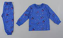 {есть:1 год 80 СМ} Пижама для мальчиков Setty Koop, Артикул: PJM045-синий [1 год 80 СМ]