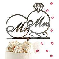 """Топпер фигурка на свадебный торт зеркальный двусторонний Manific Decor """"Mr & Mrs в кольцах"""""""