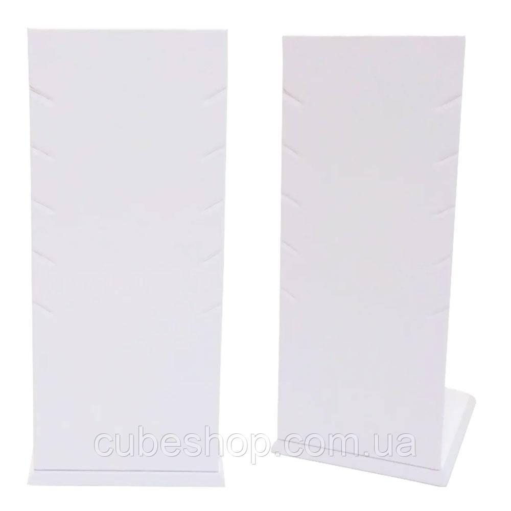 Подставка для цепочек, колье (h=19,5 см) белая