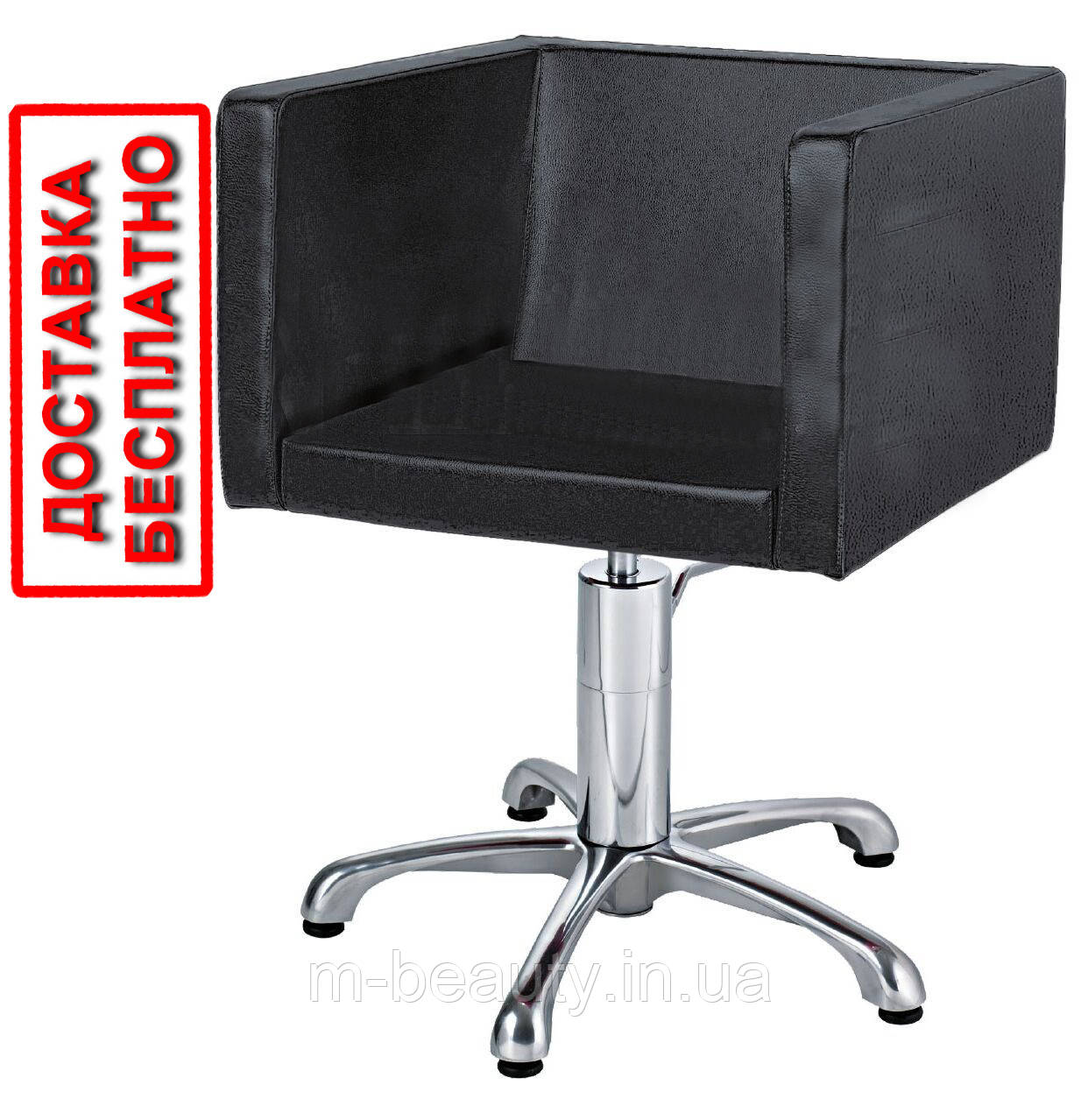Перукарське крісло гідравлічний для салону краси DONA V. M.