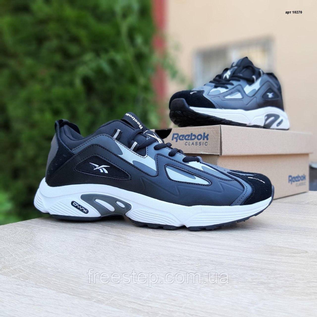 Чоловічі кросівки в стилі Reebok DMX сірі