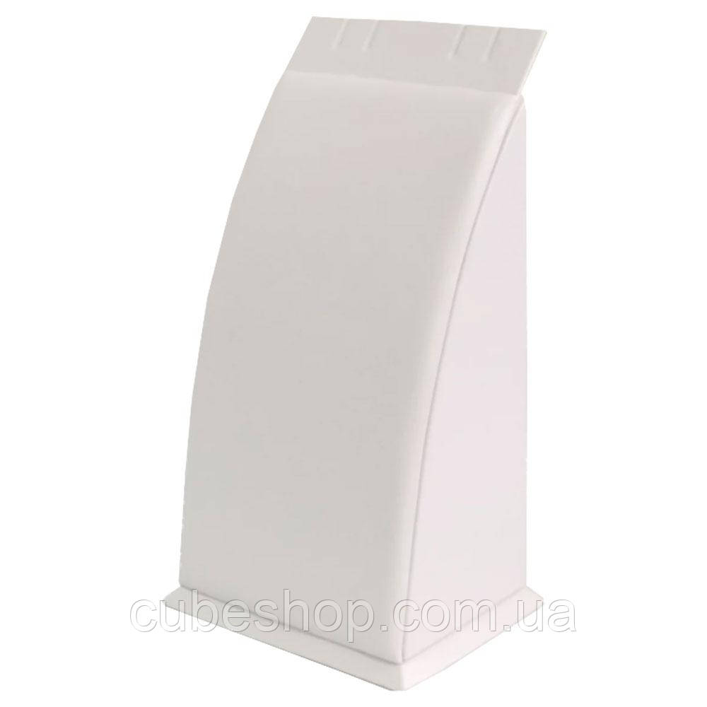 Горка для цепочек (h=17,3 см) белая