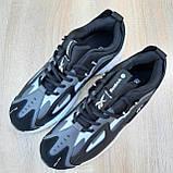 Чоловічі кросівки в стилі Reebok DMX сірі, фото 6