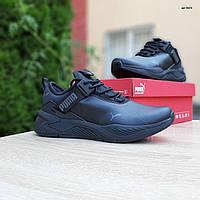 Мужские кроссовки в стиле PUMA черные, фото 1