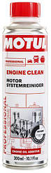 MOTUL ENGINE CLEAN AUTO PROFESSIONAL