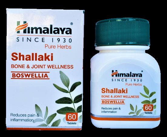 Шалаки, Шаллаки, Shallaki (60cap) при болях в суставах, артрите, остеопорозе, падагре и др.