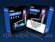 OBS Cube Pro Kit, фото 2