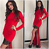 Платье со шлейфом (разные цвета), фото 3