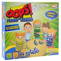 Настольная игра Yes Kids Oops! Отрасти бороду! (953761)