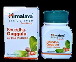 Шудха Гугул, Shuddha guggulu (60cap) надмірна вага, атеросклероз, гіперхолестеринемія, ревматизм і артрити