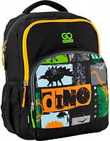 Рюкзак школьный GoPack Education для мальчика  Dino