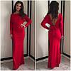 Платье с длинным рукавом и открытой спиной (разные цвета), фото 2