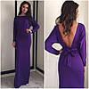 Платье с длинным рукавом и открытой спиной (разные цвета), фото 4