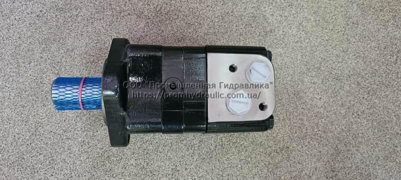 Гідромотор MM (ОММ) 50 см3